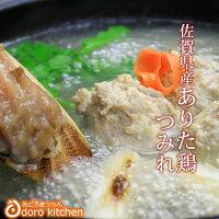 博多水炊きセット_ありた鶏つみれ_おどろきっちん