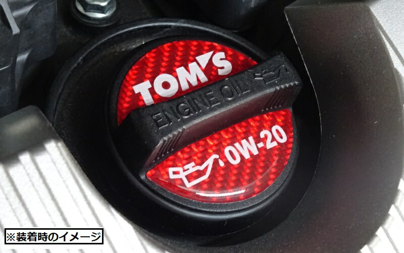 エンジン, その他 TOMS 5W-30