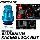 DIGICAMアルミレーシングロックナット【20Pセット】袋タイプ3...