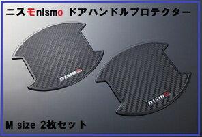 外装・エアロパーツ, ステッカー・デカール  nismo K12 K13 M NISSAN