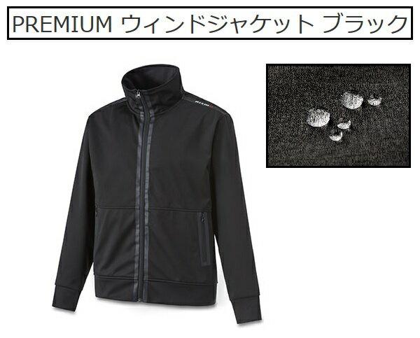 メンズファッション, コート・ジャケット NISSAN NISMO PREMIUM MISMO:LL