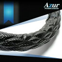[Azur アズール] ハンドルカバー 日野(HINO) 2t デュトロ(H11.5〜) カーボンレザーブラック LMサイズ(外径約40.5〜41.5cm)