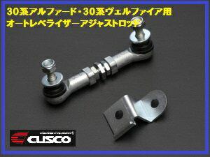 ライト・ランプ, その他 CUSCO 30 00B 628 KA