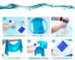 冷感スポーツタオルひんやりタオル軽量/速乾/吸水水さえあれば簡単ひんやりアウトドア/スポーツ/ヨガ/登山/旅行熱中症対策にも