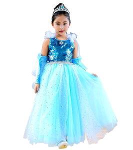 2c7f1519df32d エルサ ドレス 子供 キッズ 女の子 衣装 ブルー 水色 ロング パーティー TDL 誕生日 発表会 プレゼント