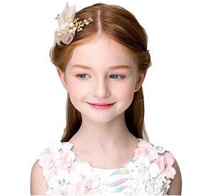 ヘアアクセサリー ヘッドドレス ピアノ 発表会 子供 髪飾り 女の子 キッズ 花 リボン フォーマル ベージュ パール ラインストーン コーム かんざしタイプ 結婚式 ブライダル ウエディング 写真撮影  (KD01)