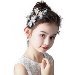 ヘアアクセサリー (2個セット)  ヘアピン 子供 女の子 ピアノ 発表会 ヘッドドレス 髪飾り 花 リーフ ゴールド 蝶々 リボン ラインストーン パール ビジュー 淡い ブルー 結婚式 ブライダル ウエディング 可愛い 写真撮影 (KD03)