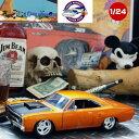 ミニカー アメ車 1/24 スケール ダイキャスト カー jada toys 完成品 模型 70 プリムス ロードランナー (PLYMOUTH Road Runner)