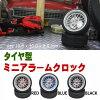 https://image.rakuten.co.jp/eotona/cabinet/garage/00500-502b.jpg