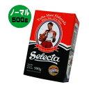 マテ茶茶葉500g 南米飲料 お試し グリーンマテセレクタ(Selectaダイエット 健康 健康食品 健康茶)