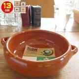 アヒージョ鍋 キャセロール鍋 直径13cm(浅鍋取っ手付)カスエラ 耐熱陶器 スペイン製土鍋 直火 オーブン可 アヒージョ皿
