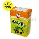 訳あり商品 賞味期限切れ 2021/09 マテ茶 茶葉 500g レモンハーブ入り 南米飲料 セレクタ (Selecta ダイエット 健康 健康食品 健康茶)