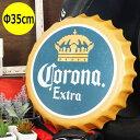 王冠型立体サインプレート 35cm コロナビール エクストラ coro...