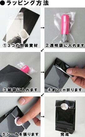 ゴム印 jointy(ジョインティ)J9専用ギフトラッピング(簡易包装)