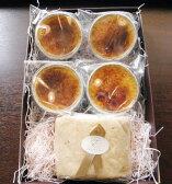 シフォンロールと湯の香プリンのセット【送料無料】 お中元ギフト 冷凍 アイス