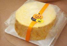 ハロウィン特集2015 かぼちゃ味のシフォンケーキ 10P05Oct15