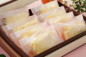 送料無料 チーズケーキ レアチーズケーキのクレープ包み(8個入)バースデーギフト スイーツギフト ホワイトデーギフト ホワイトデー2017