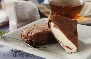 新発売★チーズケーキ好き男子には断然コレ!!仕事しながら食べることも出来るレアチーズケーキ...