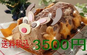 一緒に入ったチョコレートパーツでオリジナルトナカイFACEを作っちゃおう♪【10P13Nov14】【ク...