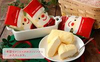 チーズクレープレアチーズ(5個入)クレープホワイトデーチーズクレープチーズケーキレアチーズクレープ【クリスマス2017】【ハロウィン2017】