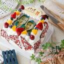 送料無料 敬老の日 お買い物マラソン 四角い写真ケーキ 6号サイズ ★写真入りケ