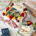送料無料 写真ケーキ【低カロリータイプ】6号サイズ★写真ケーキ★フルーツたっぷり 生クリーム バース ...