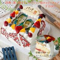 写真ケーキ【マービー使用】