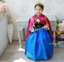 アナと雪の女王 コスプレ ハロウィン キッズ 子供 衣装 仮装 アナ ドレス ケープ付き マント アナ雪 プリンセス コスチューム コスプレ