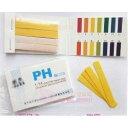 【送料無料!】ブックタイプの pH試験紙 リトマス試験紙 (1箱80枚入り×5セット)