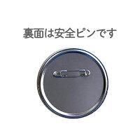 花粉症缶バッジ(ピグモンセブンガー)