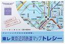 ★東京近郊鉄道マップ 東レ トレシー メガネクロス★ 22c...