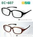 【ポイント5倍!】【送料無料】 UVカット スポーツサングラス エリカオプチカル アイケアグラス スポーティラウンドシェイプ EC-03 保護眼鏡