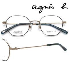 agnesb50-0051c1