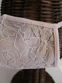 PUPULAププラLEAFLACEレースマスク701025レディースオシャレ上品高級可愛いコットン洗えるドレス日本製《ネコポス220》