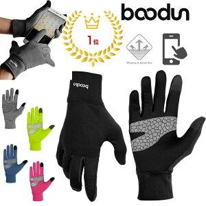 スマホ タッチパネル対応 ランニング スポーツ アウトドア グローブ 防風 保温 速乾 メンズ レディース 軽量 手袋  防寒