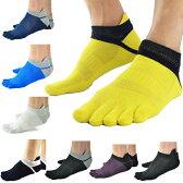 アウトレットSALE品  ランニング 5本指ソックス 通気性 メッシュ 靴ズレ予防 靴下 メンズ レディース       02P03Dec16