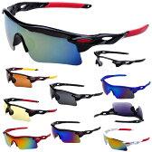 【送料無料】 全11カラー アウトレット サングラス UVカット ランニング スポーツ アウトドア 紫外線  レディース サングラス メンズ サングラス      02P03Dec16