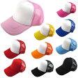 アウトレット特価品 ベースボール キャップ 帽子 日よけ 通気性 レディース キャップ メンズ キャップ       02P03Dec16