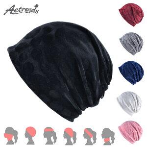 ニット帽  ネックウオーマー ドットデザイン  暖かい アウトドア スノーボード  スポーツ 帽子  レディース    ニット帽 キャップ