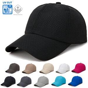 無地 全11カラー シンプル ランニングキャップ ジョギング フルメッシュ メッシュ スポーツキャップ 日よけ スポーツ 帽子 メンズ レディース