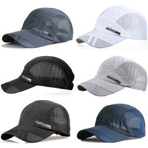 ランニングキャップ メッシュ 大きめサイズ ジョギング 日よけ UPF50 UVカット  帽子 速乾 通気性 スポーツキャップ レディース キャップ メンズ キャップ