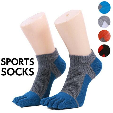 【限定SALE品】ランニングソックス 5本指ソックス 通気性 ランニングウェア メッシュ 靴ズレ予防 靴下 スポーツウェア メンズ レディース