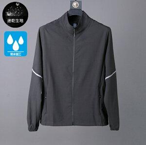 P64 ランニングウェア 防水加工 スポーツウェア メンズ クイックドライ 長袖シャツ tシャツ 軽量 通気性