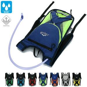 バックパック ハイドレーション2Lまで対応 ランニング バックパック マラソン リュック メンズ レディース 軽量タイプ 防水 速乾 通気性 防臭