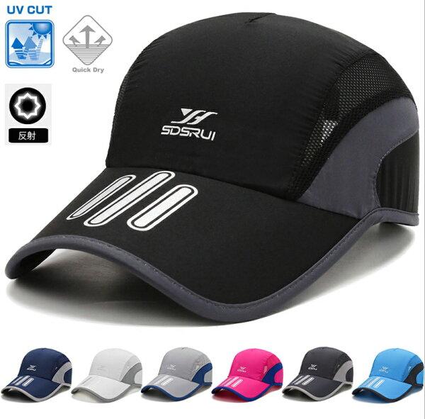 SALE品 REFLECTORランニングメッシュジョギング日よけランニングキャップ深めスポーツキャップ脱げにくい飛ばない帽子