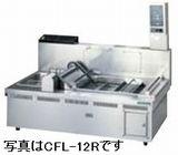 タニコー連続ガスフライヤー(エプロンコンベア搬送方式)型式:CFL-12L寸法:幅1200mm 奥行600mm 高さ350mm送料:無料 (メーカーより)直送保証:メーカー保証付