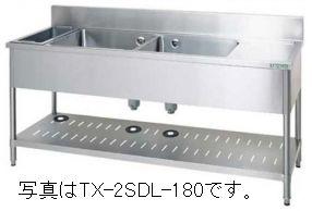 業務用厨房用品, 業務用シンク ()TX-2SDL-1801800m 600mm 800mm ()