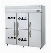 HOSHIZAKI縦型冷蔵庫