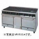 ガスコンロ, 業務用ガスコンロ (V)VR1532A2L11500mm 750mm 800mm ()2