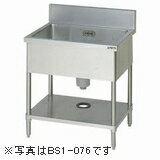 マルゼン一槽シンク(バックガードあり)型式:BS1-096寸法:幅900m 奥行600mm 高さ800mm送料:無料 (メーカーより)直送保証:メーカー保証付:空調・店舗・厨房センター
